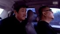 赵本山和范伟坐大奔,句句都是搞笑段子,各种嗨!