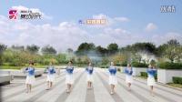 点击观看《健身坝坝舞正背面演示 清凉歌  花与影广场舞》