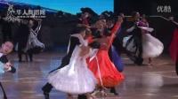 2016年第26届全国体育舞蹈锦标赛16岁以下B级S预赛华尔兹【VIP】益咏军 钟紫彤