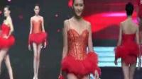 2013中国盐步杯内衣模特大赛决赛2_标清