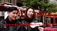 粉嫩公主酒酿蛋丰胸总代最火视频 美眉胸部size街头采访大公开2