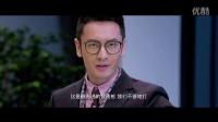2016香港最新动作片《王牌逗王牌》