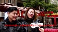 粉嫩公主酒酿蛋丰胸总代最火视频 美眉胸部size街头采访大公开1
