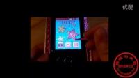 睡醒的米妮Aikatsu Stars 偶像活动游戏机第3代 手机
