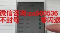 百家乐微信红包尾数控制软件埋雷扫雷接龙QQ手气红包大小控制''''