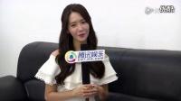 中字 少女时代 林允儿中文回答综艺娱乐专访:最