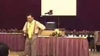 【余世维视频】:先做人,再做事-大学生必看管理学讲座_7