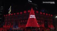 韩国首尔旅游/韩国圣诞节/韩国新世界百货明洞总店