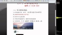 投资者说2016-12-06郎眼财经:李小璐在美国开超市 范爷炒股赚最疯!