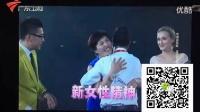 棒女郎女神泡泡广东卫视广告视频_高清