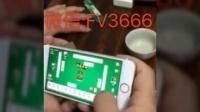 手机版熊猫四川麻将控制器 -闲来麻将作弊BF8B2