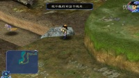 面包解说6(仙剑奇侠传三)娱乐游戏