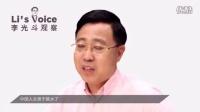 马云 陈安之 老板要学会吹牛 为什么十种永远做不大的老板?