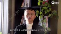 2017年 王健林:带着爱和快乐工作 孙悟空也开出租 VR虚拟眼镜 女孩浴室直播视频男朋友(000000.000-001628.923)