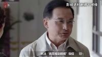 3D:苏州一养老院推奖孝金奖励子女多探视老人