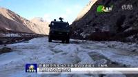 看着眼晕!中国边防军人冰雪山路的驾驶技术有多好!