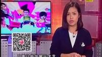 20161202粤夜粤娱乐