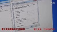 魔镜皮肤测试仪 软件 安装教程 智美 尤生 15309687588