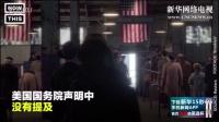 山寨美国大使馆卖签证10年  被查封