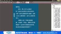 京东读书PC版客户端_自定义转码_1280x720