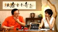 梁宏达:袁腾飞为什么讲历史课这么有趣?