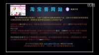 qq群淘客推广方法,轻淘客网站