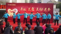 《白金十分钟》宣传健身操(12.5国际志愿者日)