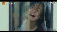 韩国电影 那天的气氛吻戏和亲热戏