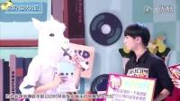 王俊凯的女朋友李佳宁吻照视频【BLUELOVER】TF少年GO!第二集游戏环节王俊凯CUT_高清