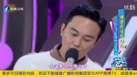 《娱乐乐翻天》20161118:张智霖袁咏仪秀恩爱 郑