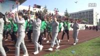 2016义乌市新世纪幼教集团运动会开幕式