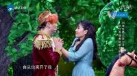 刘涛变村姑毁形象狂啃萝卜 嘟嘴求吻杀马特王子 160924 喜剧总动员mu0