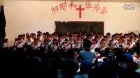 旋窝塘教会感恩节星期六晚:欢迎歌