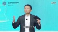 马云演讲视频, 大学生创业项目是什么