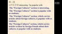高考英语作文1