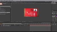 【第2期】微信朋友圈小视频制作教程(创意小人ae模板修改)