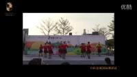 万科金域国际舞蹈队固德广场舞比赛花絮