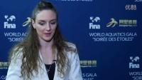 【2016泳坛盛典】霍思祖采访:赢得年度最佳女运动员