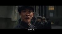 《罗曼蒂克消亡史》曝河南话版预告