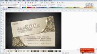 平面设计cdr教程 代金券设计 CorelDraw X7 cdr软件 邢帅教育