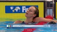 女子200自冠军佩莱格里尼访谈(2016FINA温莎世界游泳锦标赛)