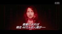 【游民星空】《生化危机6》电影日版宣传片