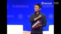马云最新励志演讲:激励了无数人 (3)