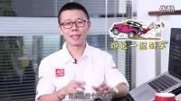 [P]ASK YYP视频答问(63):怎么看十代思域撞击后断轴的案例?fb0汽车之家 荣威
