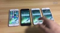 苹果7多少钱苹果7上市手机报价公布