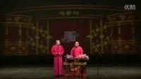《我是歌手》张鹤伦郎鹤焱德云社相声搞笑视频经典