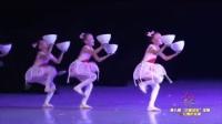 2017第八届小荷风采少儿舞蹈《吃粉》甘老师幼儿舞蹈视频大全