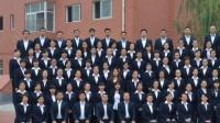 开封市金明中小学热烈祝贺开封网开通十五周年