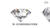 BlueNile钻石4C