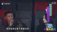 《娱乐乐翻天》20161207:《长城》首映众星云集 唐嫣罗晋终于在一起
